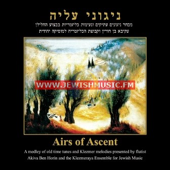 Airs Of Ascent