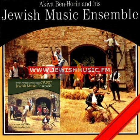 Jewish Music Ensenble