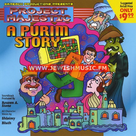 Project Majestic – A Purim Story