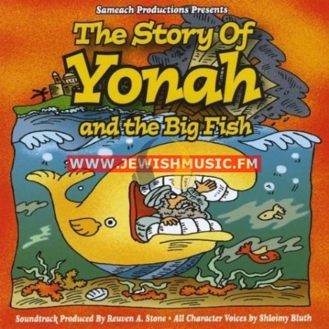 Yonah & The Big Fish