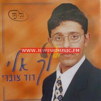 Lecha Eli