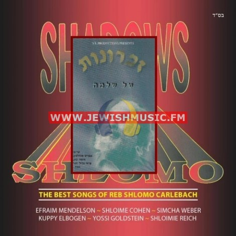 Shadows Of Shlomo