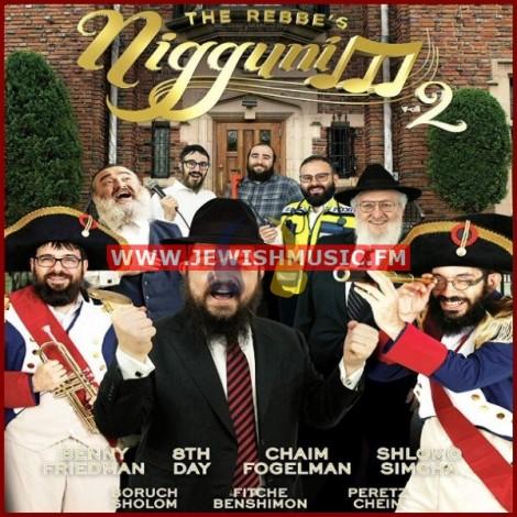 The Rebbe's Niggunim 2