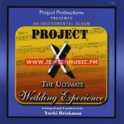 Project X – The Ultimate Wedding Experience