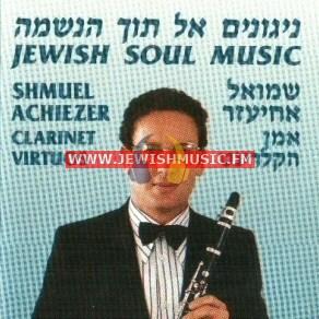 Jewish Soul Music