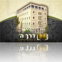 Yeshivat Derech Hashem