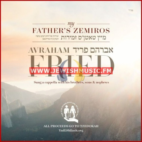 My Father's Zemiros