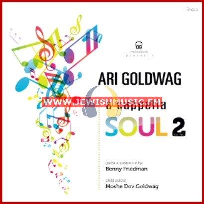A Cappella Soul 2