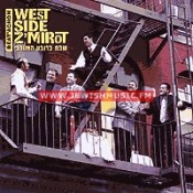 West Side Z'mirot