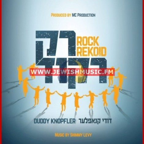 Rock Rekod