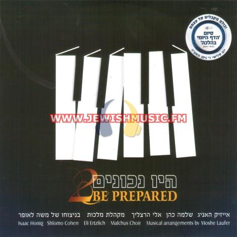 Be Prepared 2