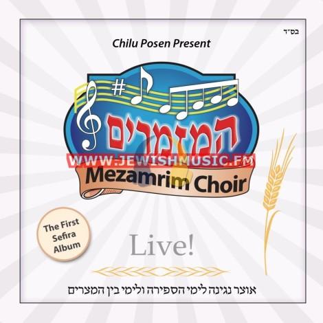 Mezamrim Choir Live 1