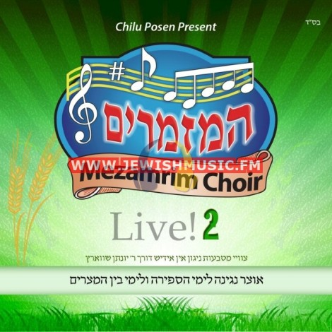 Mezamrim Choir Live 2