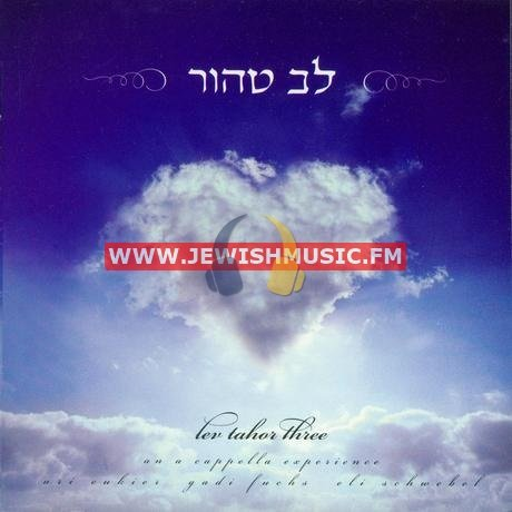 Lev Tahor 3 – Acappella Experience