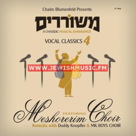 Vocal Classics 4