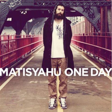 יום אחד
