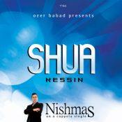 Nishmas