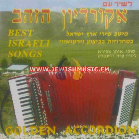 Golden Accordion Israeli Songs