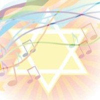Israeli Folk Songs