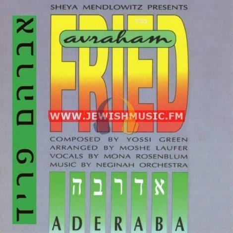 Aderaba