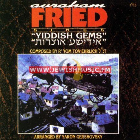 Yiddish Gems 1