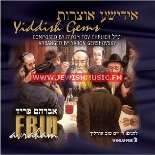 Yiddish Gems 2