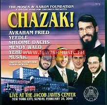 Chazak Concert