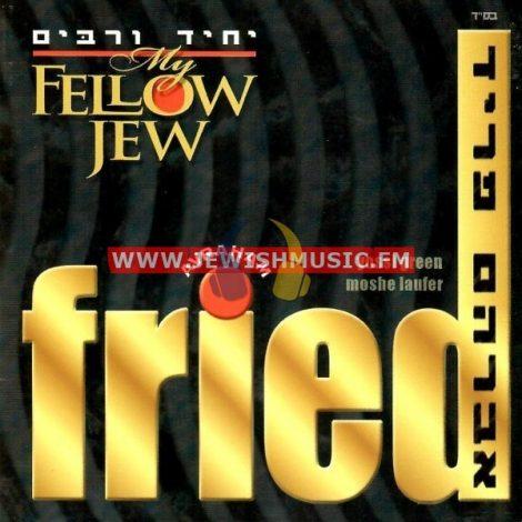 My Fellow Jew