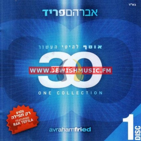 The 30 Hits Collection CD1