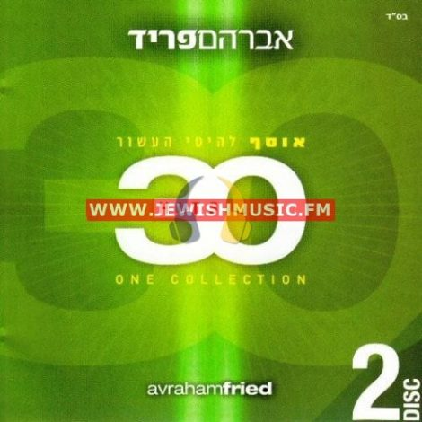The 30 Hits Collection CD2
