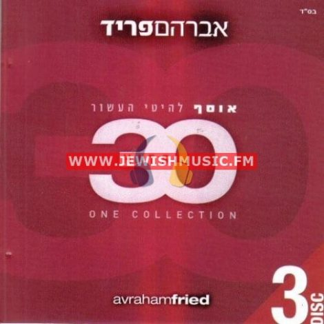 The 30 Hits Collection CD3