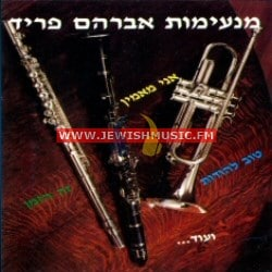 Avraham Fried Melodies