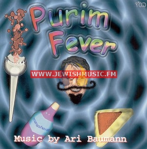 Purim Fever 1