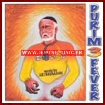 Purim Fever 3