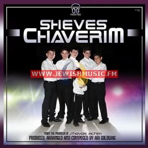 Sheves Chaverim 1