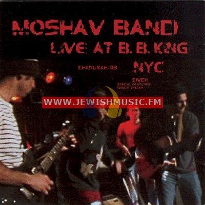 הופעה חיה בניו יורק