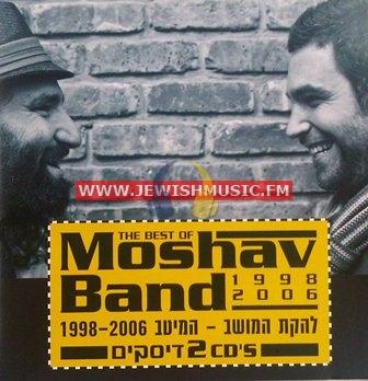 The Best Of Moshav