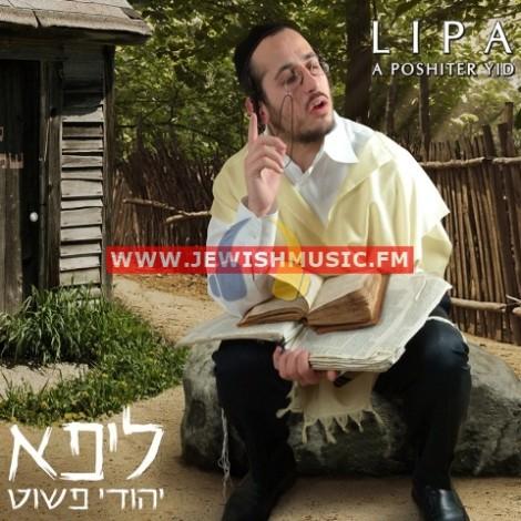 יהודי פשוט