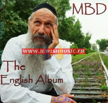 אלבום האנגלית-מבד