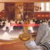 Yomim Noraim In Belz 4 – Yom Kippur