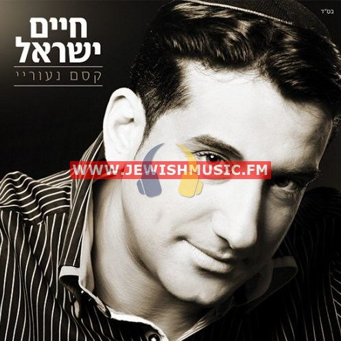 lauf jewish singles Jsingles is your 100% free jewish singles online dating site create your profile for free and find a friend or the possible love of your life.