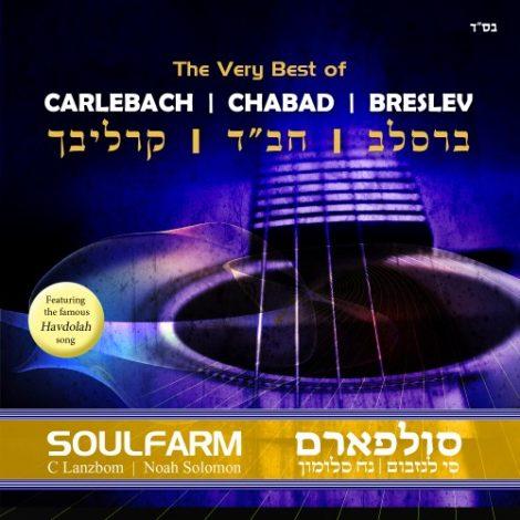 Best 1 – Carlebach, Chabad, Breslev