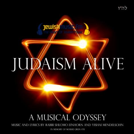 Judaism Alive – A Musical Odyssey