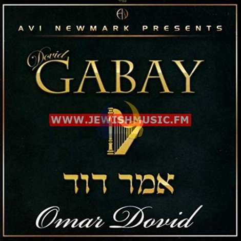 Omar Dovid