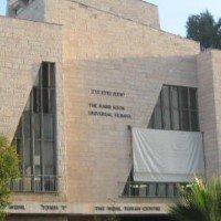 Yeshivat Merkaz Harav