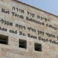 Yeshivat Kol Torah