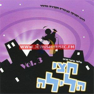 Midnight Dance 3