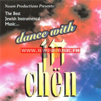 Dance With Chen 3
