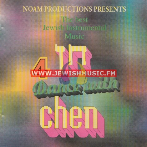 Dance With Chen 4