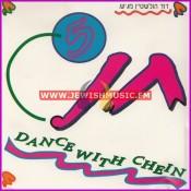 רוקדים עם חן 5